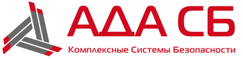 """ООО """"АДА СБ"""""""
